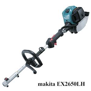 Бензотриммер Макита EX2650LH